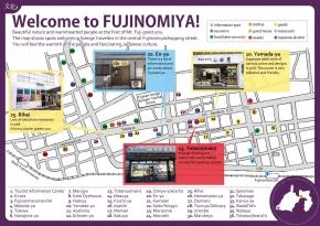 富士宮ツーリストマップ:国際関係学部 松浦先生