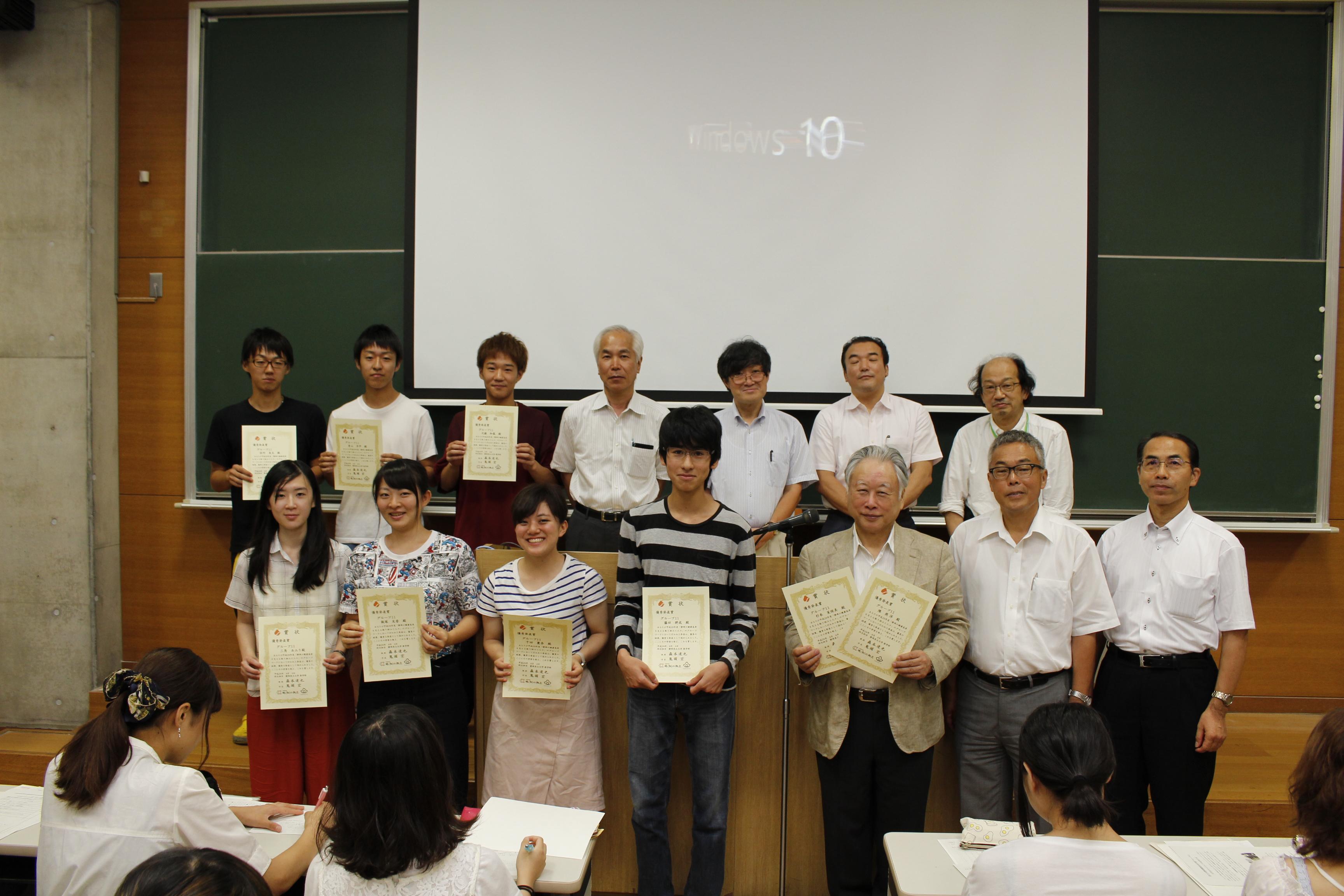 発表賞(第11グループ)