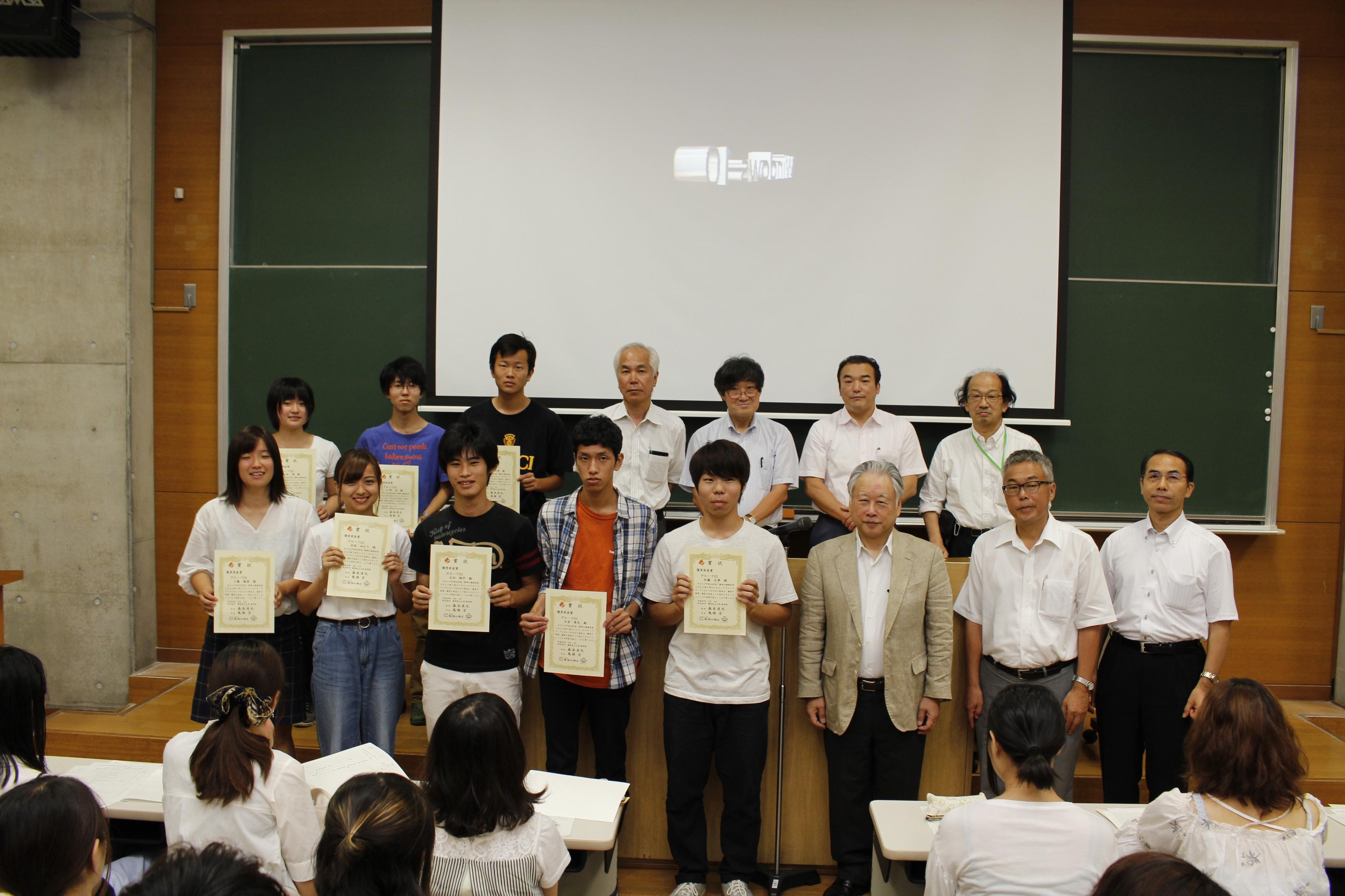 発表賞(第22グループ)