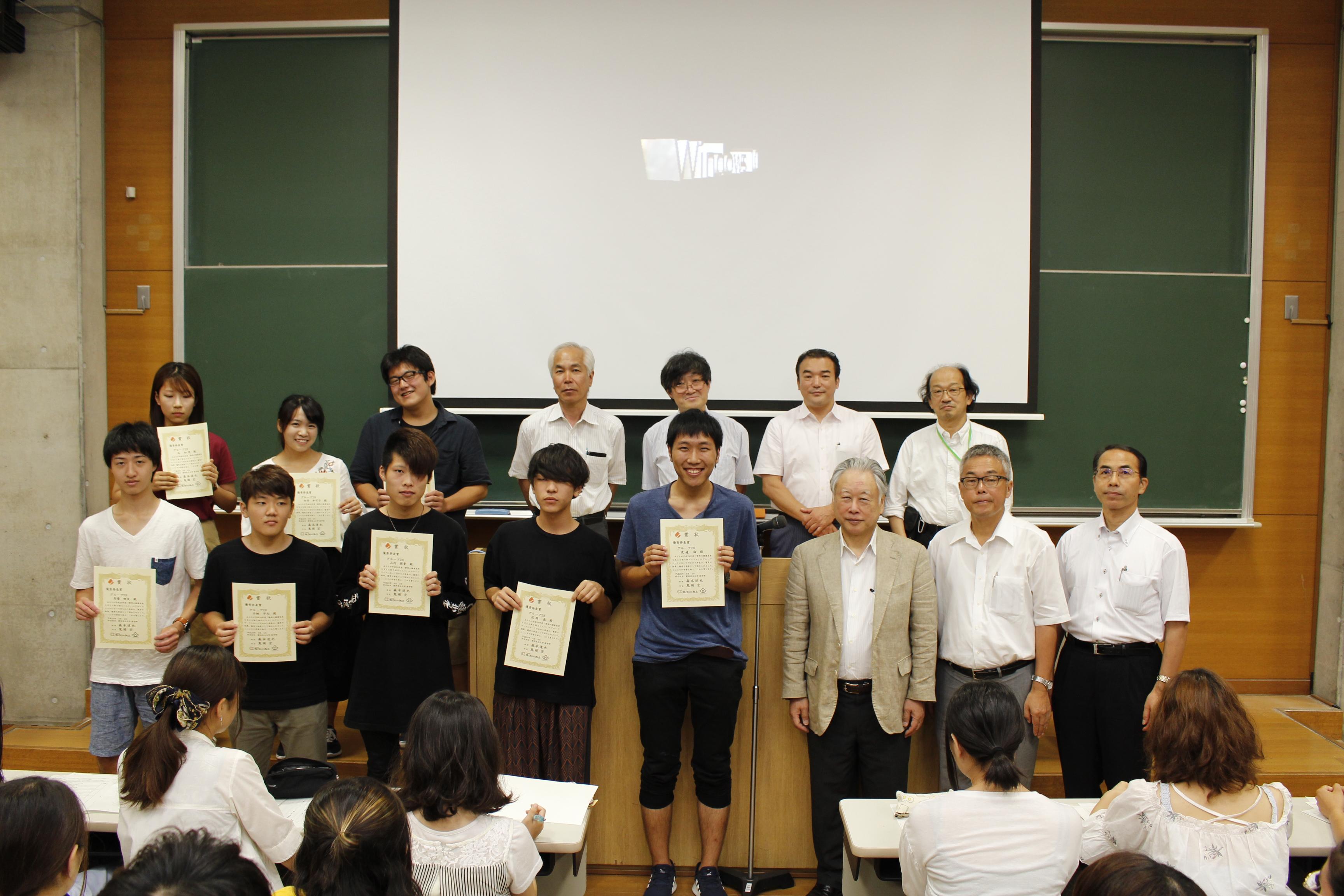 発表賞(第28グループ)
